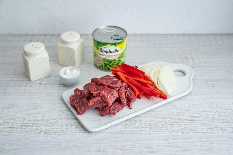 Szybkie danie chińskie z wołowiną i fasolką - Krok 1